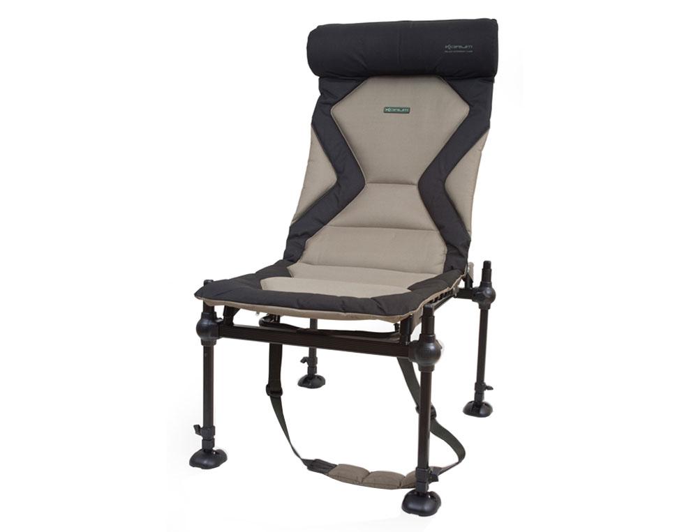 chaise korum feeder chair super deluxe 2013 kchair11 integral p che. Black Bedroom Furniture Sets. Home Design Ideas
